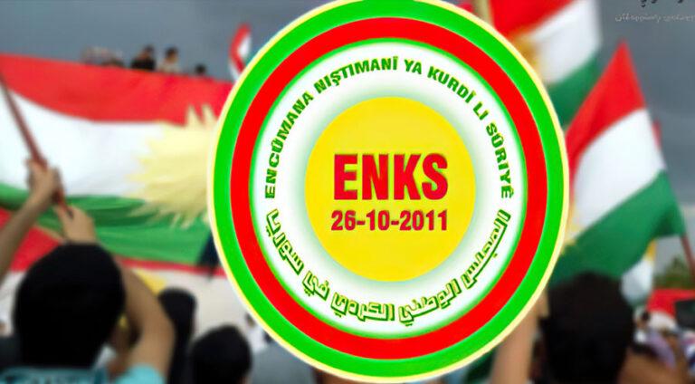 """المجلس الوطني الكوردي في سوريا (ENKS) يدين اعتداءات الشبيبة الثورية""""جوانين شوركير"""" المرتزقة المسلّحين لحزب العمال الكوردستاني (PKK)"""