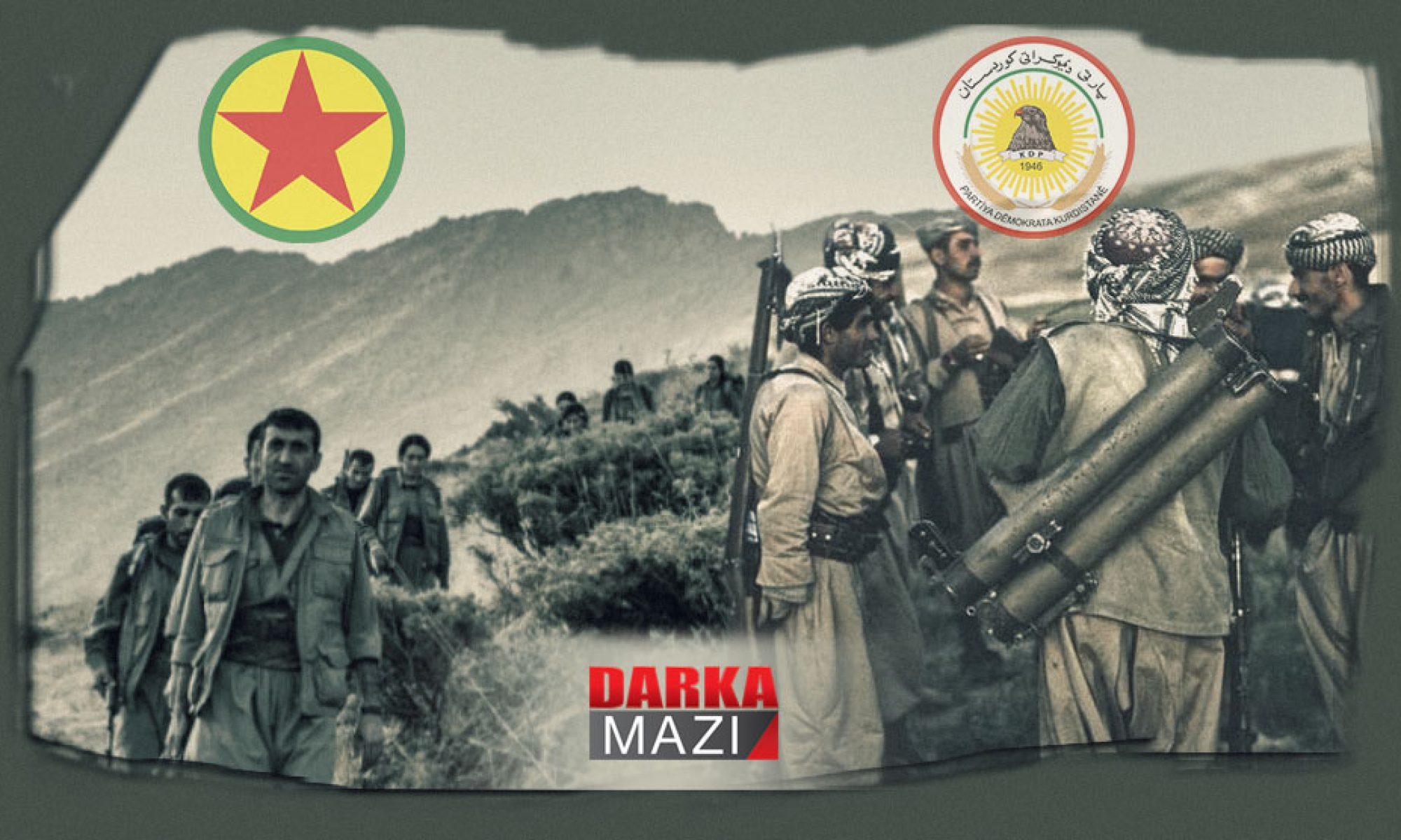 ئۆجالان ههر ل دهستپێكێ PKK ژێر ب ژێر ل دژی PDK ئاراسته كر