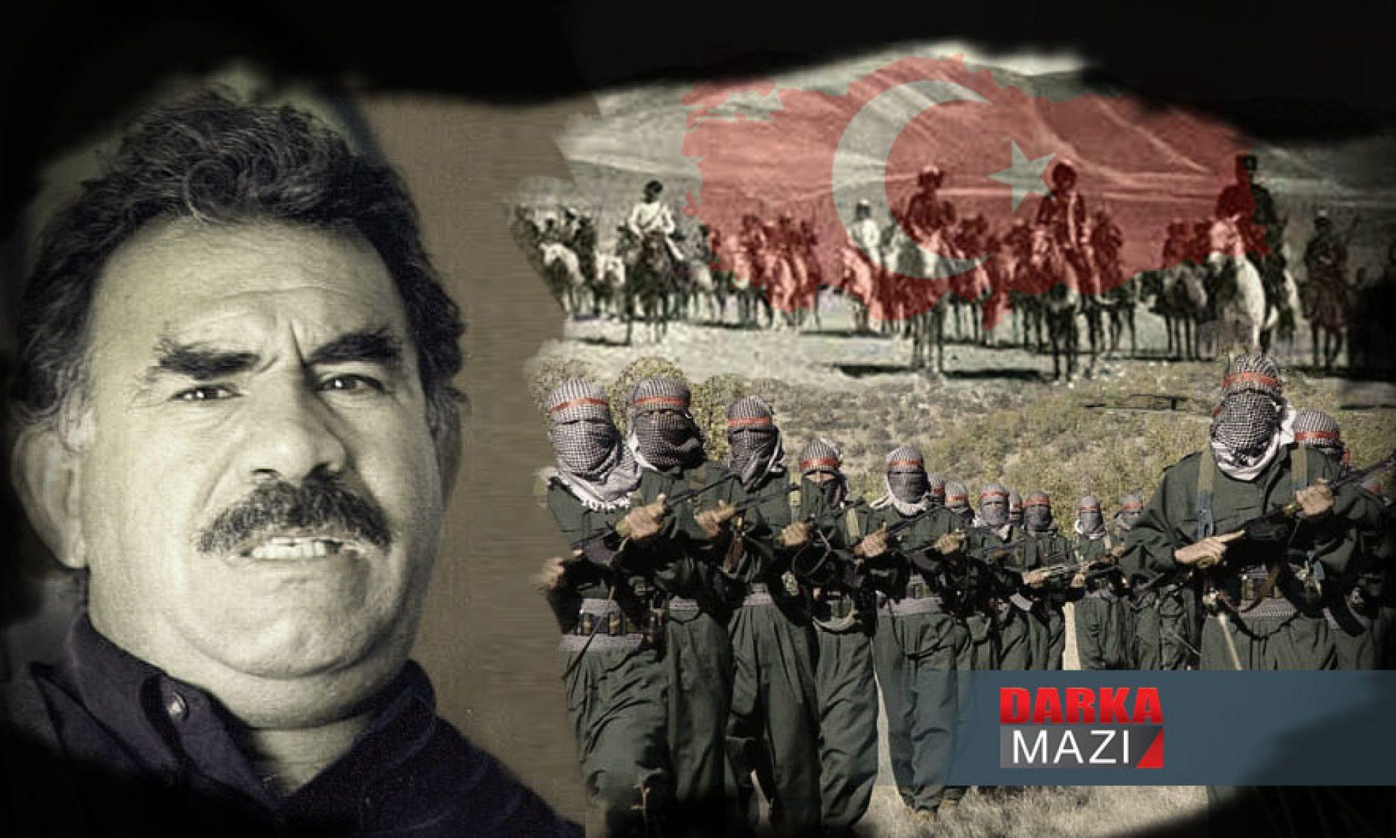 سیاسهتا PKK و توندرهویا ئۆجالان گهل نهچاری چاشاتیێ كر