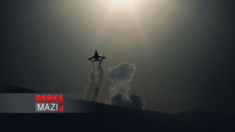 PKK Duhok