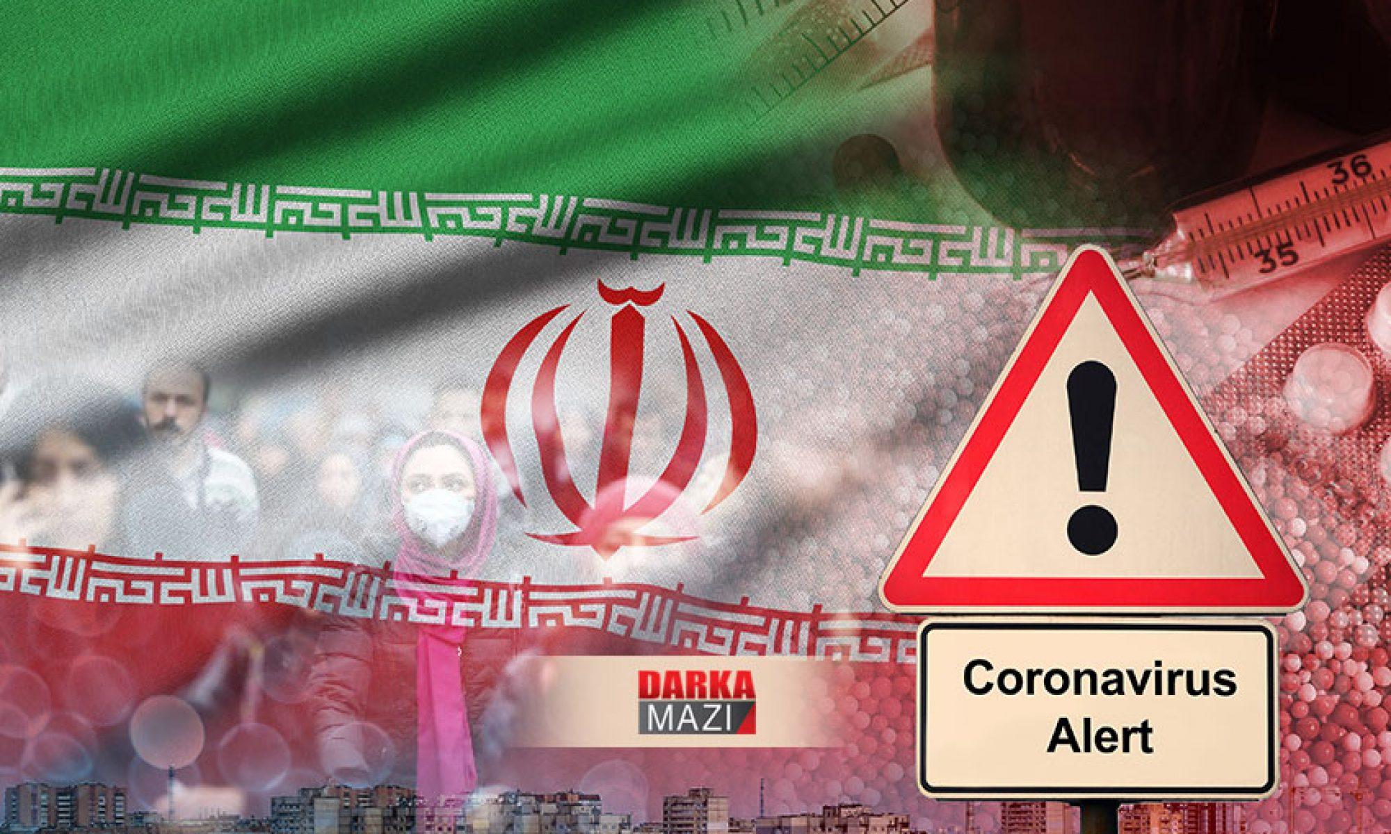 iran-corona