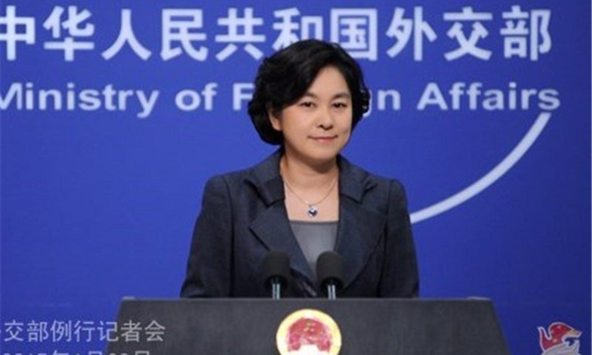 چین: ئامەریکا نکارە ب رەشکرنا ئالیێن دن ڤیروسا کۆرۆنا کۆنترۆل بکە