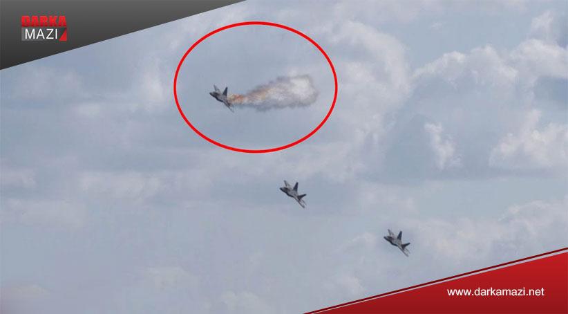 بالهفرهكا F-22 كهت