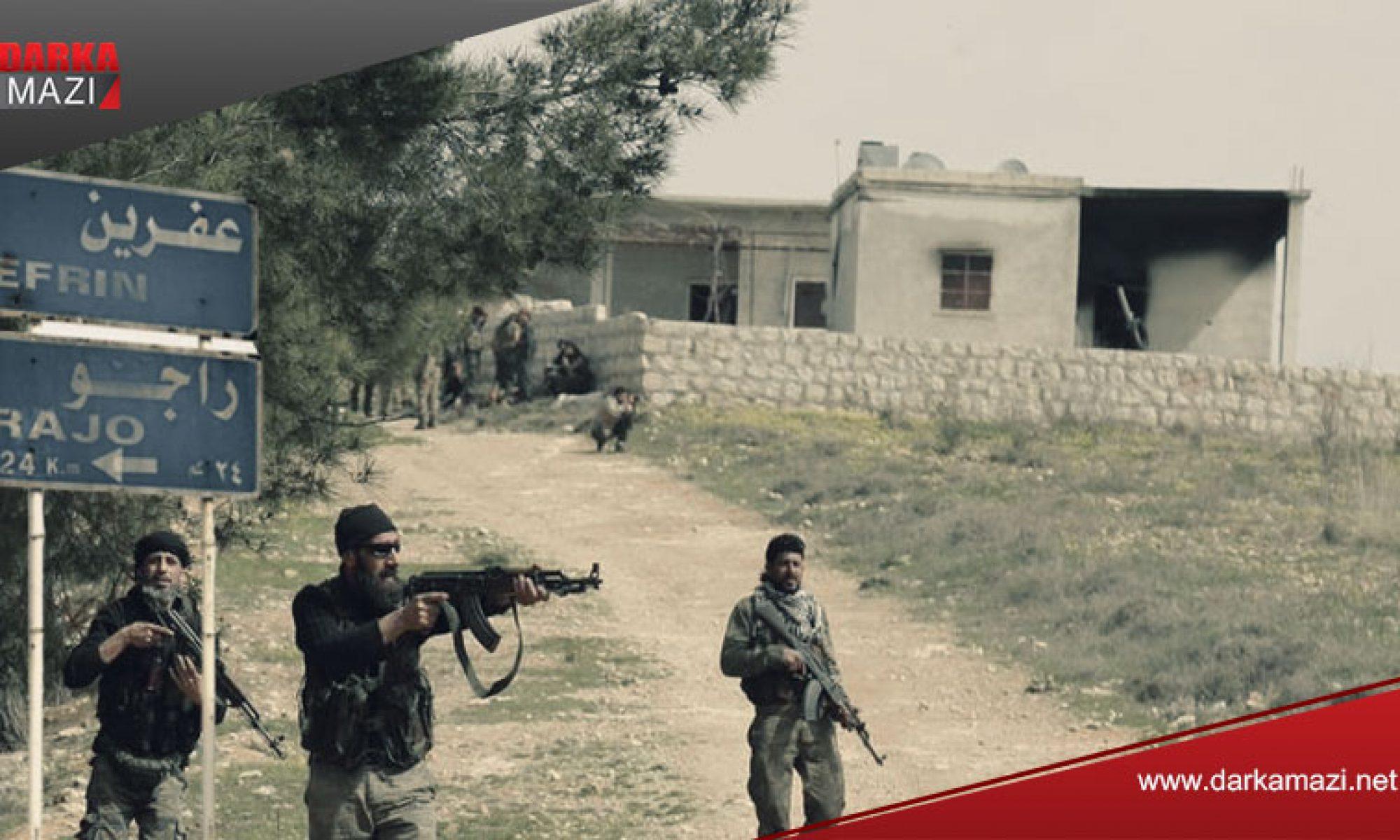 عفرين مسلح السلطان مراد
