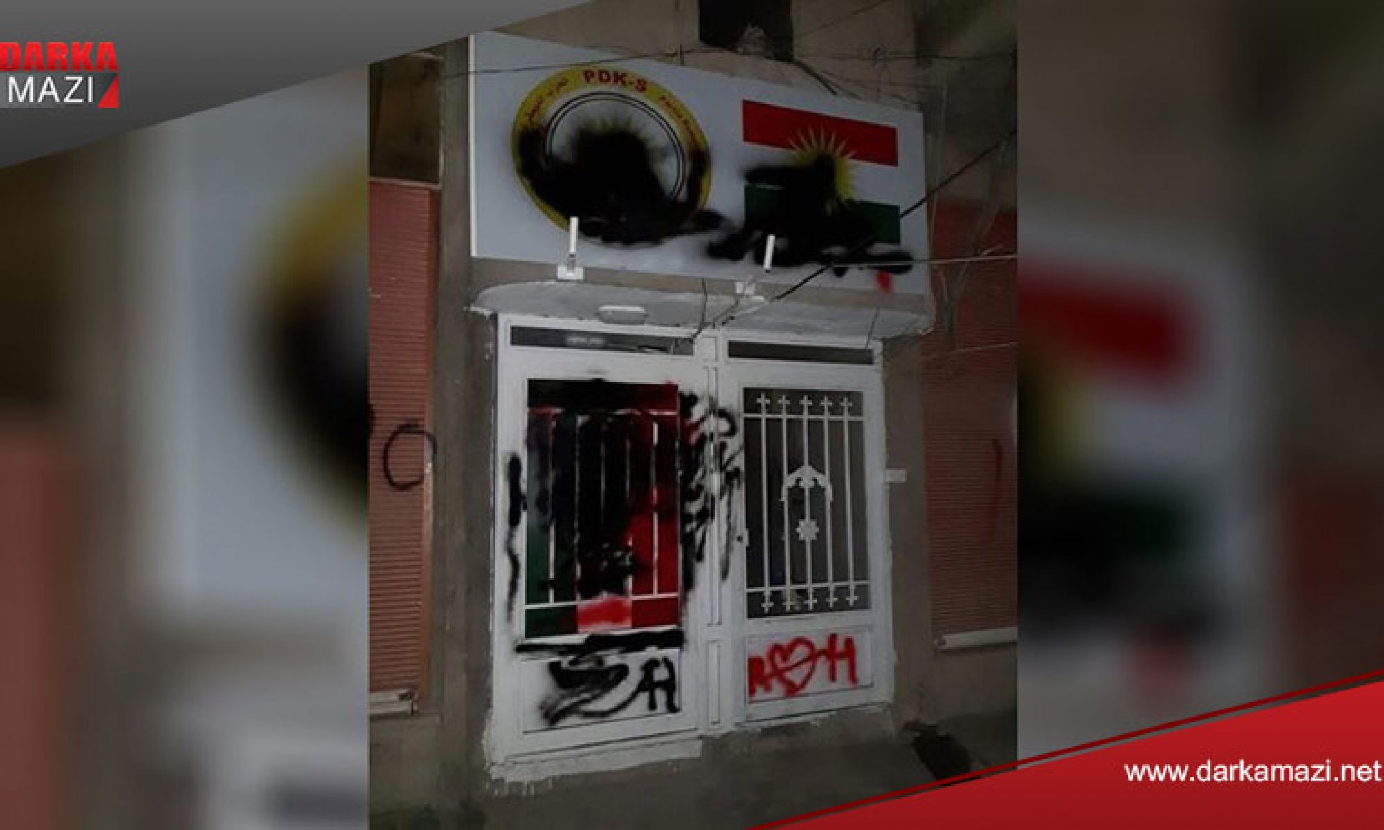 ل قامشلۆیێ PKK ئێریشی نڤیسینگەها PDK-S کر