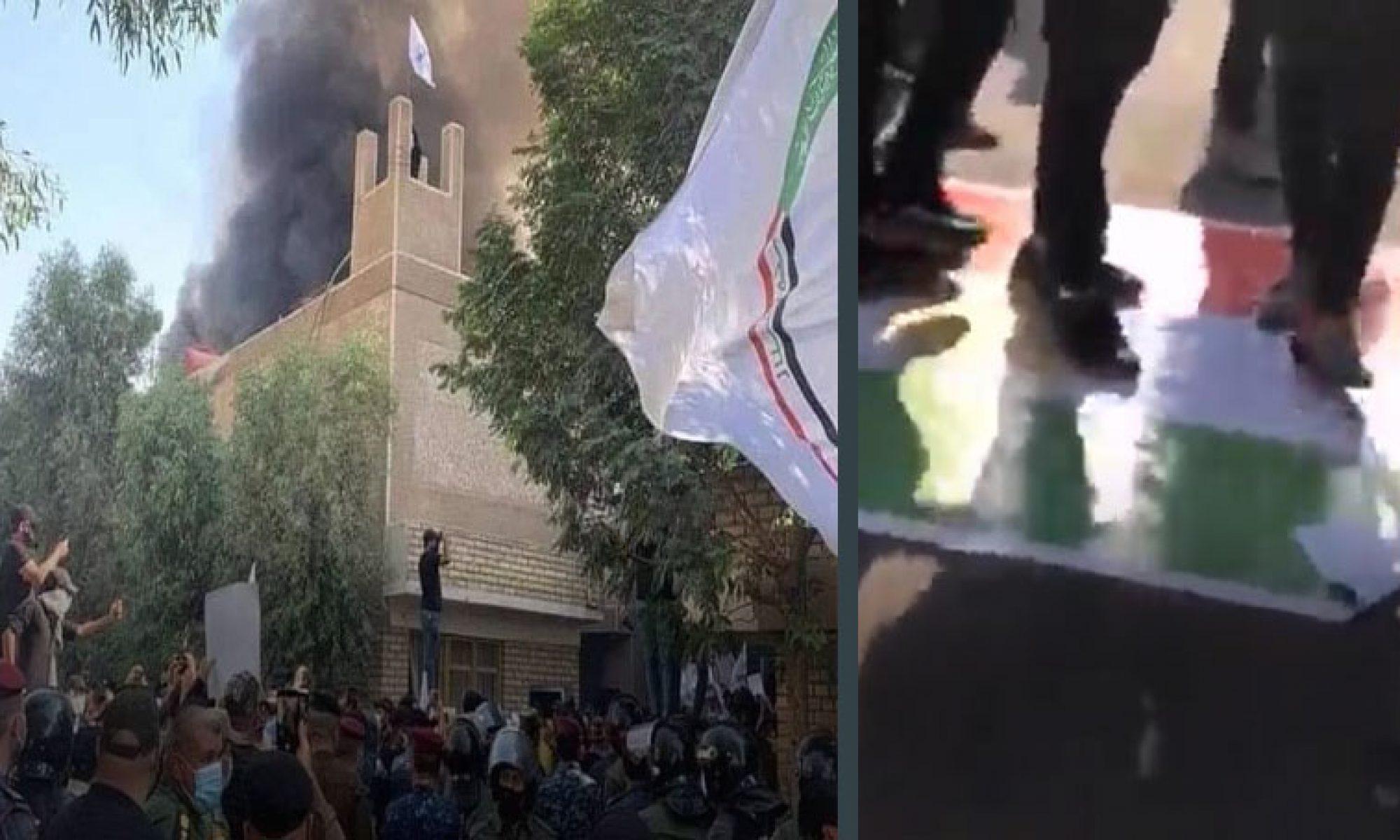حرق علم كردستان - مقر الحزب الديمقراطي الكردستاني (1)
