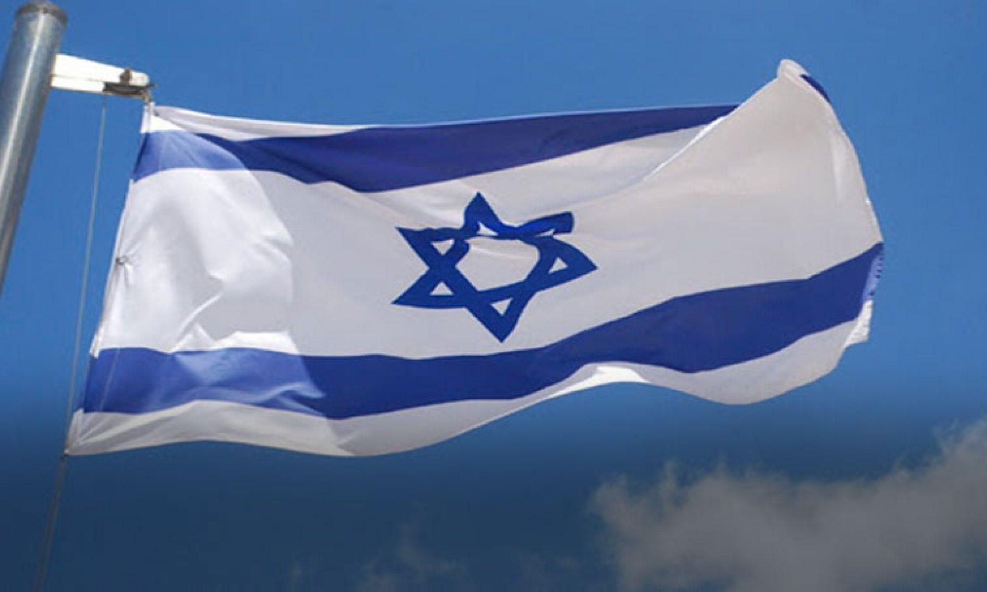 ئیسرائیل بالیۆزخانەیا خوە ل ڤی ولاتێ عەرەبی ژی ڤەدکەت