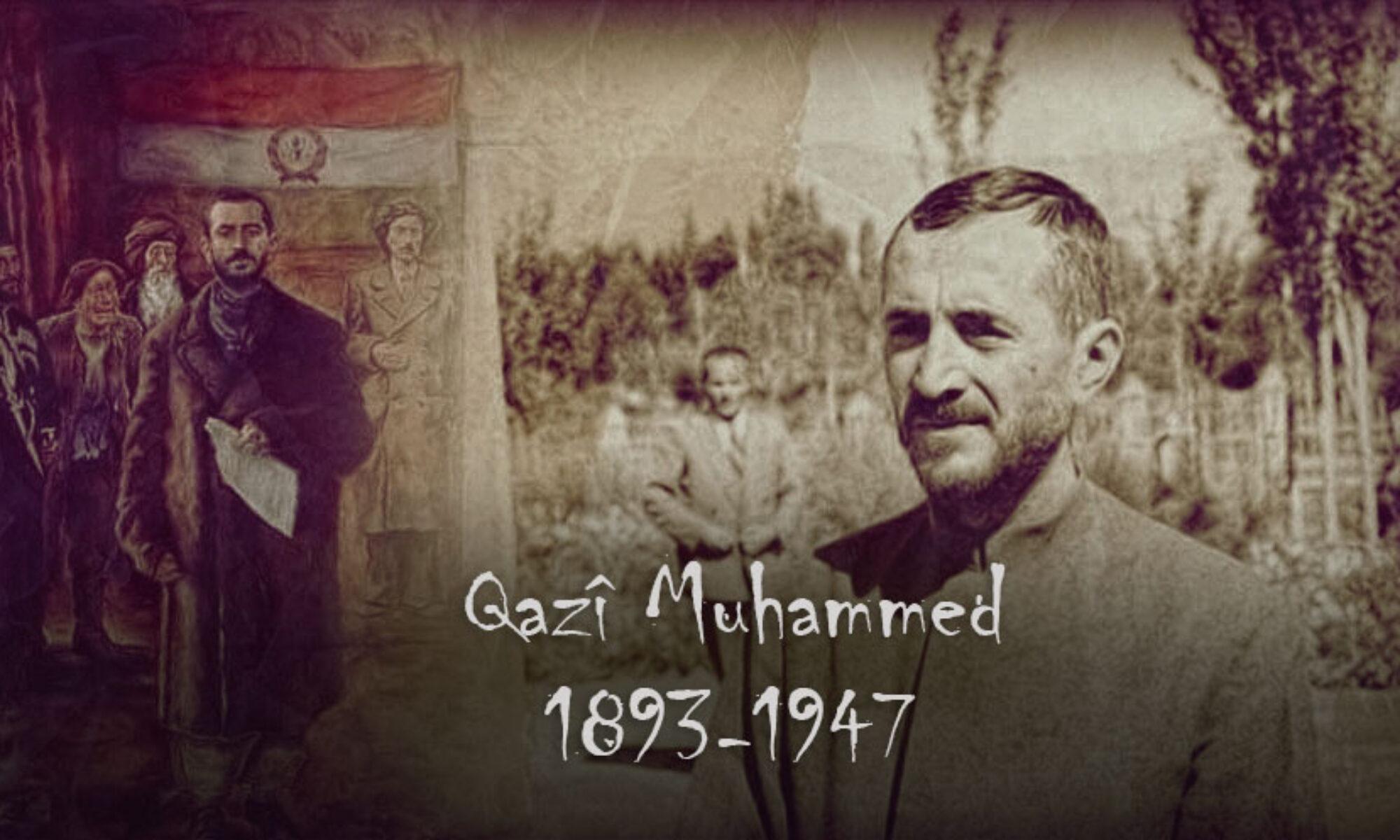 Pêşewa Qazî Muhammed (2)