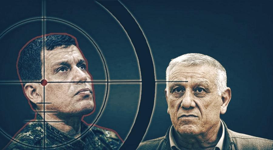 Cemîl Bayîk-Mazlûm Ebdî-PKK-HSD-PDKS-ENKS (1)