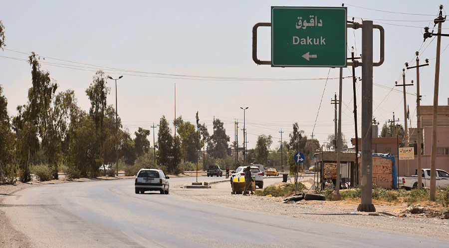 dakuk-داقوق (2)